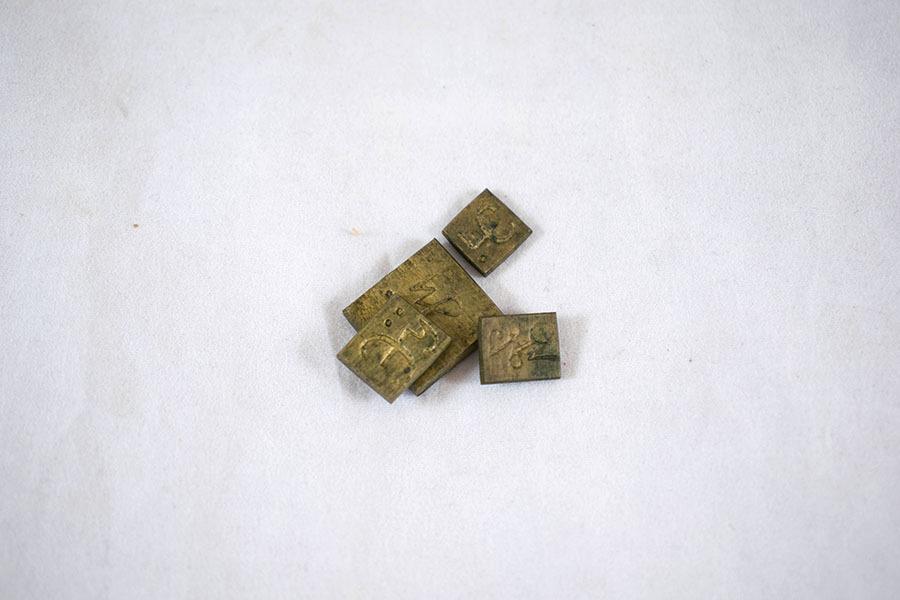 2003.15.18_brass_weights.jpg
