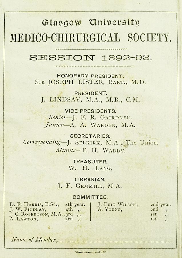 11_2_11_chirurgery membership card_1.jpg