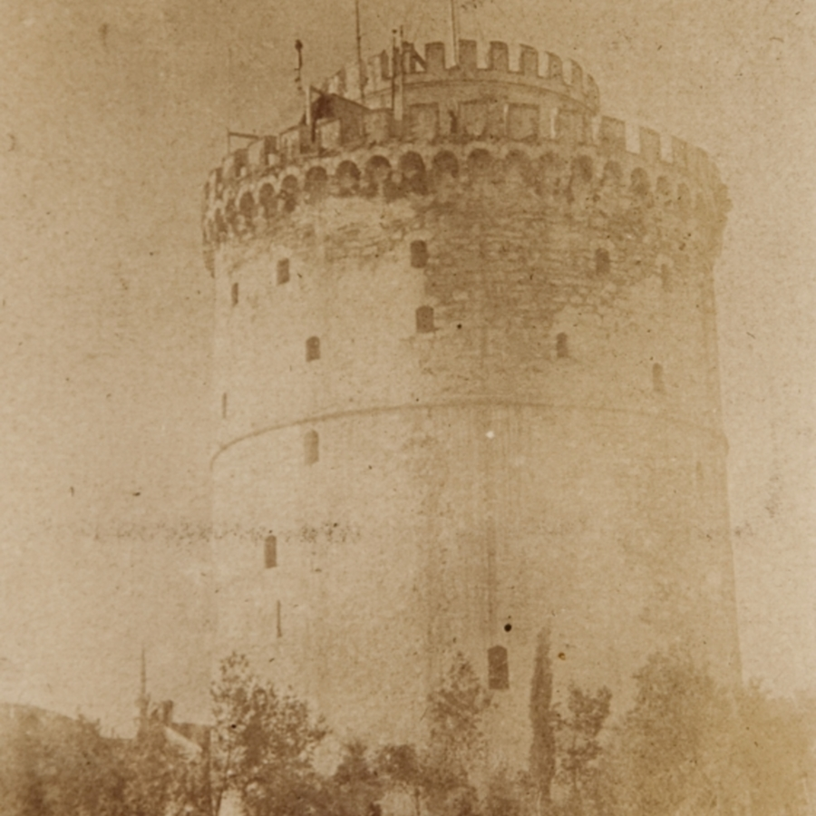White tower<br />